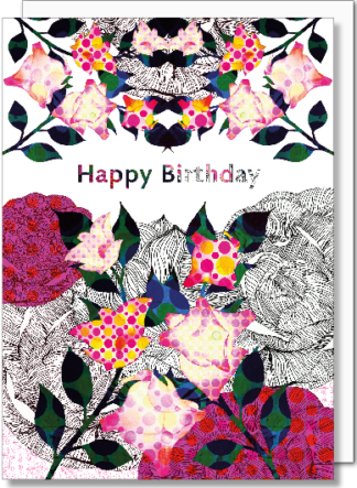 Birthday Cards for Grownups